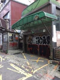 台北市東區精華地段敦化南路一段187巷提供便宜的停車位(空間夠大可停二輛)_圖片(4)