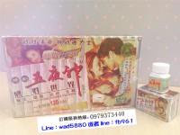 💟久戰男神↖️💏硬漢的五夜神💟↖️💏線上訂購line:wad5880_圖片(1)
