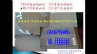 銳隆光電 直接工廠直營 玻璃加工 切割 研磨 服務優良_圖片(3)