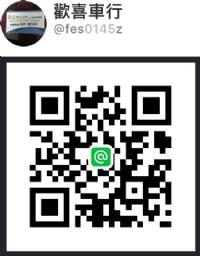 苗栗區域 頭份 竹南 計程車 叫車037-687-000  機場接送 高鐵接送_圖片(1)