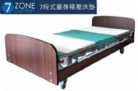 台灣電動床工廠_圖片(3)