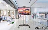 台中中部移動式電視含架租用- 鼎綸燈光音響整合工程 _圖片(2)