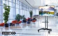 台中中部移動式電視含架租用- 鼎綸燈光音響整合工程 _圖片(3)