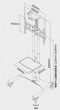 台中中部移動式電視含架租用- 鼎綸燈光音響整合工程 _圖片(4)
