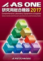 日本ASONE總合化學實驗用品_圖片(3)