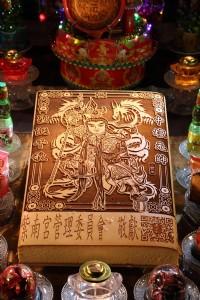 老食說傳統彌月蛋糕蜂蜜蛋糕_圖片(1)
