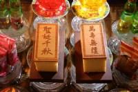 老食說傳統彌月蛋糕蜂蜜蛋糕_圖片(2)