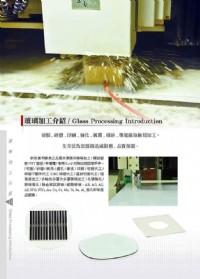 光學玻璃厚度0.1mm玻璃 0.2mm玻璃 0.3mm玻璃 0.33mm玻璃 0.4mm玻璃 0.5mm玻璃 0.55mm玻璃【銳隆光電 037-431674】 0.62mm 0.7mm 0.8mm _圖片(1)