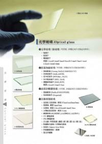 光學玻璃厚度0.1mm玻璃 0.2mm玻璃 0.3mm玻璃 0.33mm玻璃 0.4mm玻璃 0.5mm玻璃 0.55mm玻璃【銳隆光電 037-431674】 0.62mm 0.7mm 0.8mm _圖片(2)
