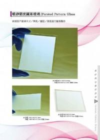 光學玻璃厚度0.1mm玻璃 0.2mm玻璃 0.3mm玻璃 0.33mm玻璃 0.4mm玻璃 0.5mm玻璃 0.55mm玻璃【銳隆光電 037-431674】 0.62mm 0.7mm 0.8mm _圖片(3)