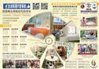 租房子怕遇到惡房東惡房客嗎?台灣租屋代管專家幫您_圖片(1)