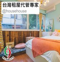 您有透天要出租嗎?台灣租屋代管專家0980730289_圖片(1)