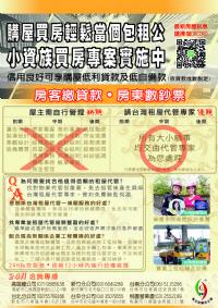 套房租賃代管,找台灣租屋代管專家0809057888_圖片(4)