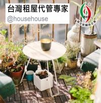 套房租賃代管,找台灣租屋代管專家_圖片(4)