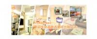 房東、房客、租房、房屋買賣交流社團_圖片(1)