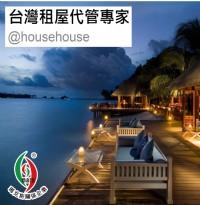 房東、房客、租房、房屋買賣交流社團_圖片(2)