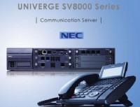 總機電話系統, 電話總機, 電話系統, 門禁系統, 監視器系統, 網路電話, 網路工程, 視訊會議-聯昇資訊科技_圖片(4)