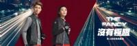 團體服的專家-專業.品質時尚 MIT認證工廠、國際知名品牌代工、SGS認證_圖片(3)