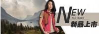團體服的專家-專業.品質時尚 MIT認證工廠、國際知名品牌代工、SGS認證_圖片(4)