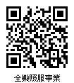 居家 醫院12h24h看護_圖片(2)
