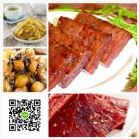 黃金香肉乾/肉條/肉紙/美食/伴手禮_圖片(2)
