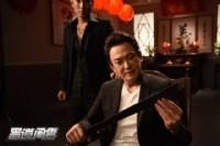 《黑道風雲H5》試玩:黑幫帝國歷史大曝光?_圖片(1)
