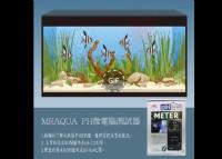 名人水族 -MRAQUA PH微電腦測試器_圖片(1)