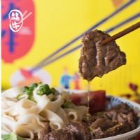 筷牛牛肉麵-隨時都在_圖片(2)