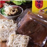 筷牛牛肉麵-隨時都在_圖片(3)