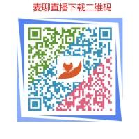 麦聊直播(大陆浙江杭州)官方诚聘网络娱乐主播_圖片(1)