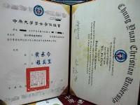 協助您代辦畢業證書、學歷、文憑、證照、證件、畢業證書~夢想高飛~跟小資生活說bye bye~_圖片(1)