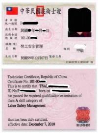 協助您代辦畢業證書、學歷、文憑、證照、證件、畢業證書~夢想高飛~跟小資生活說bye bye~_圖片(3)