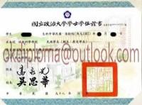 跟22K生活說bye bye~夢想高飛~協助您代辦畢業證書、學歷、文憑、證照、證件、畢業證書~j_圖片(1)