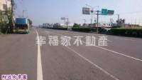 新營三面臨路2571乙工_圖片(3)