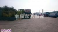 新營三面臨路2571乙工_圖片(4)