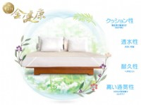 金健康涼床墊幫你省電費12%_圖片(1)