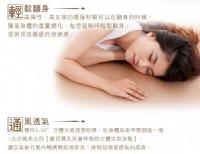 金健康涼床墊幫你省電費12%_圖片(2)