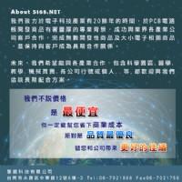 PCB複製 PCB製造 PCB打樣 PCB電路板 工業電控系統複製 | 擎震科技有限公司_圖片(2)