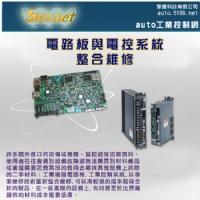 自動化科技 自動控制 工業控制 PCB電路板 設計製造 |擎震科技有限公司_圖片(1)