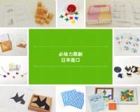 來自日本的 必格力幼兒潛能開發教育 _圖片(4)