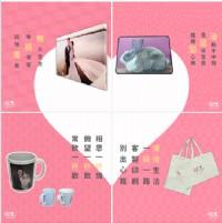 客製化專屬印刷品推薦-無框畫、滑鼠墊、馬克杯、帆布提袋_圖片(1)