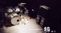 練鼓室/練團室出租_圖片(3)