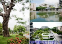 景觀設計,庭園造景 ,園藝造景,空中花園,私人住宅庭園景觀、渡假村、飯店、公司廠房,招待所、辦公環境、公共空間、校園景觀、鄰里公園、_圖片(1)