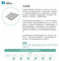 銳隆光電 037-431674  是全台最大最專業 【光電玻璃】 交易平台_圖片(1)