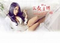 i88娛樂城|亞洲最大的博弈娛樂網 |首儲贈送500點 https://goo.gl/hBzi_圖片(3)