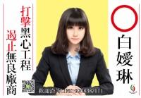 台灣租屋代管專家—專業的服務團隊_圖片(1)