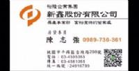 裕隆集團股份有限公司-房產事業部門(二順位房貸)_圖片(1)