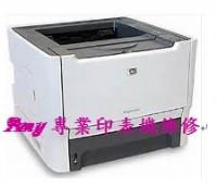 中古印表機販售_圖片(1)