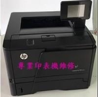 中古印表機販售_圖片(2)
