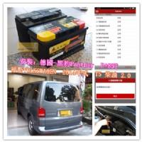 動力家 汽機車電池專賣_圖片(4)